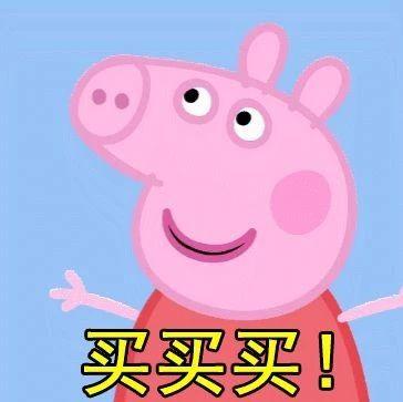 当你以为小猪佩奇的热度快过去时,一个 #小猪佩奇掀起纹身热#的话题